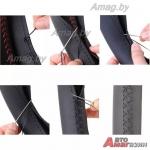 Оплетка со шнуровкой